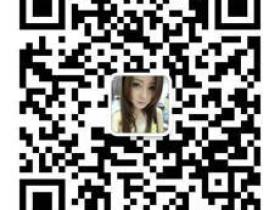 利用微信(WeChat)洽詢東北新娘